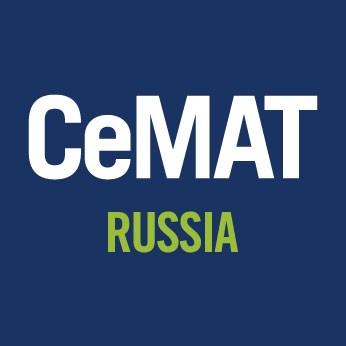 cemat-russia 2019 logo